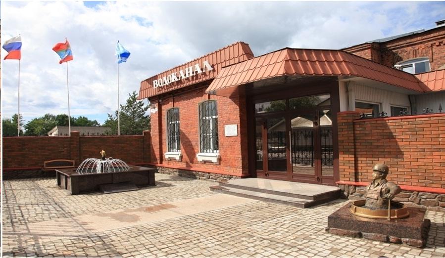 МУП Водоканал г Рыбинск