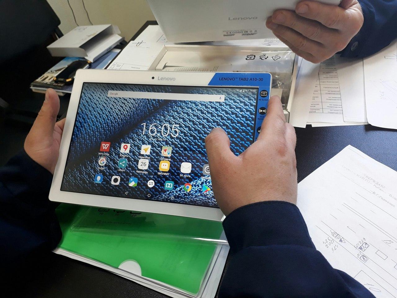 Водоканал купил аварийщикам планшеты. Говорят, это повысит оперативность